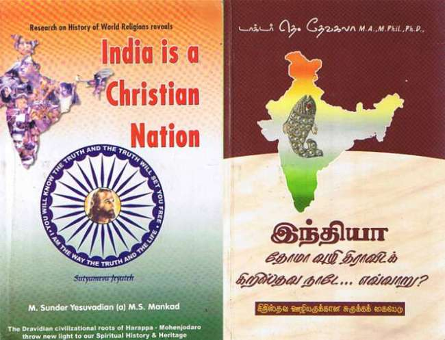 India a Xian Nation (Secessionist Propaganda)